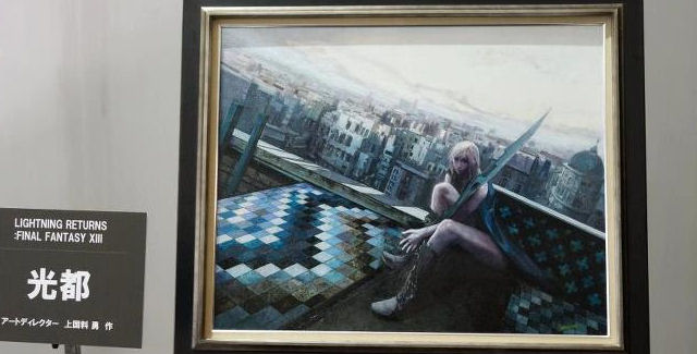 Lightning Returns: Final Fantasy XIII Oil Painting