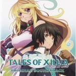 Tales of Xillia Soundtrack Wallpaper