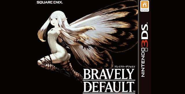 Bravely Default release
