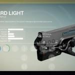 Destiny Hard Light Exotic auto rifle