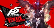 Persona 5 September 15 Release Date