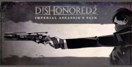 Dishonored 2 Cheats