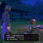Dragon Quest XI PS4 16