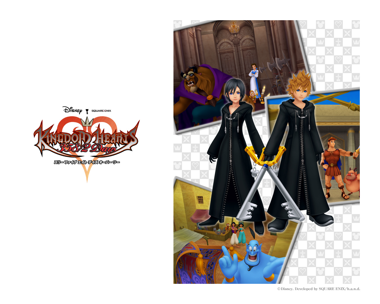 Kingdom Hearts 358 2 Days Wallpaper Video Games Blogger