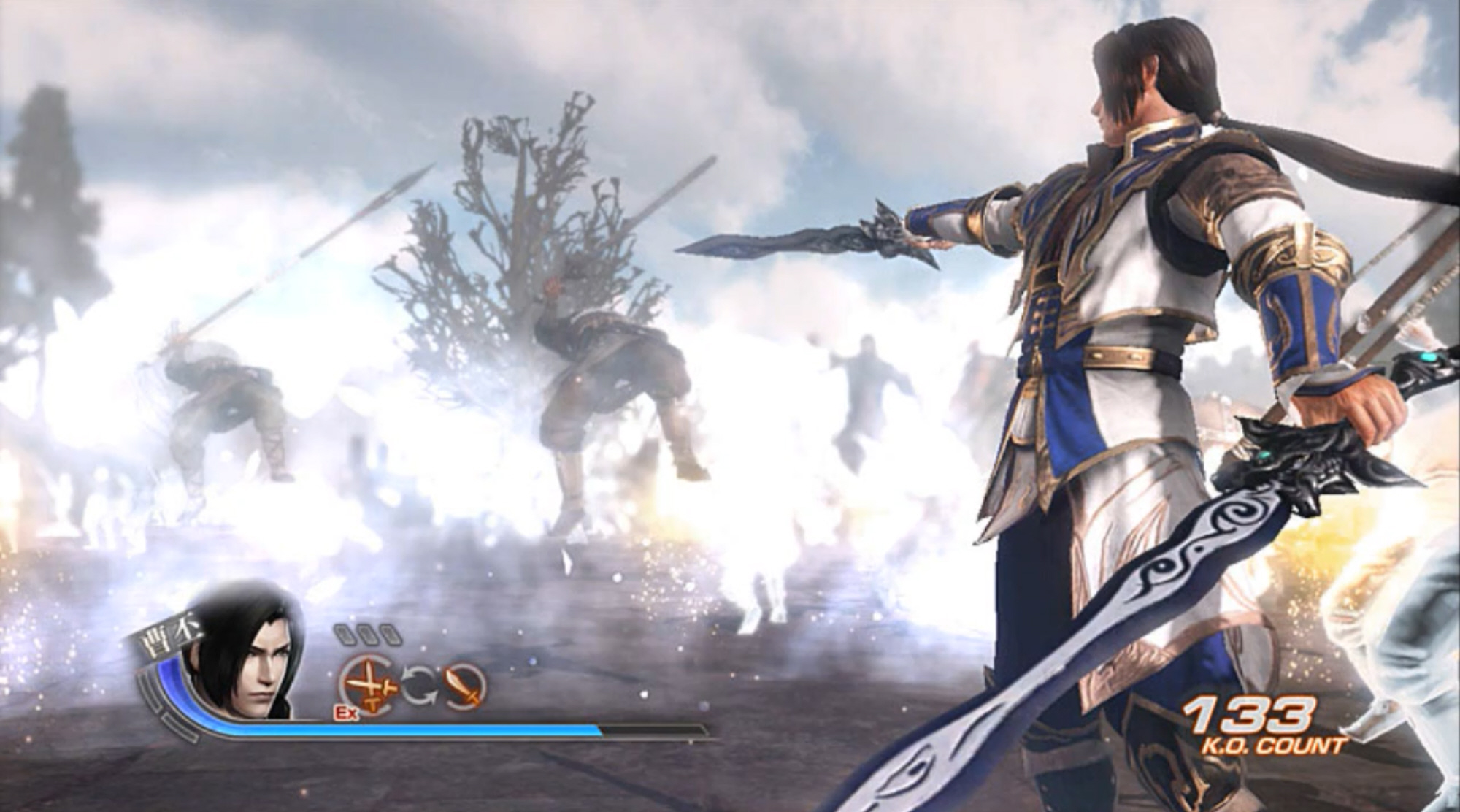 Dynasty warriors 7: xtreme legends definitive edition youtube.