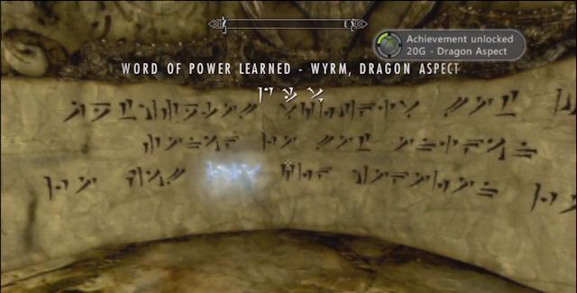 Skyrim Dragonborn Dragon Aspect Words of Power Locations ... on dragon dogma map, dragon reach map, dragon run map, dragon masks skyrim locations map, dragon mask locations on the map,