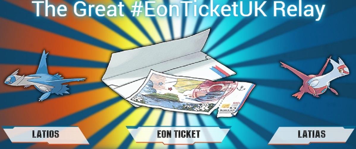 Eon Ticket Latios Latias Uk Relay Pokemon Omega Ruby Alpha