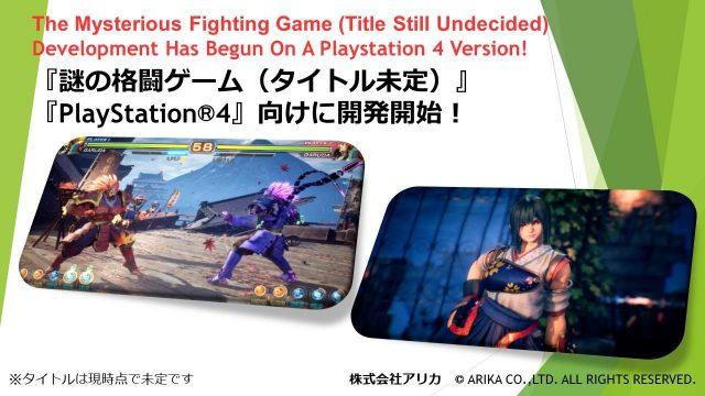 New Fighting Games For Ps4 : New game by street fighter ex developer launches in