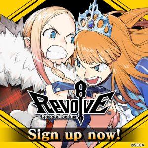 Revolve8 Episodic Dueling Sign Up Banner