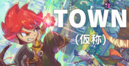 Town Game Freak Banner
